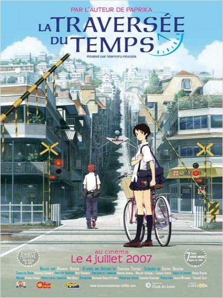 Cine974, La Traversée du temps