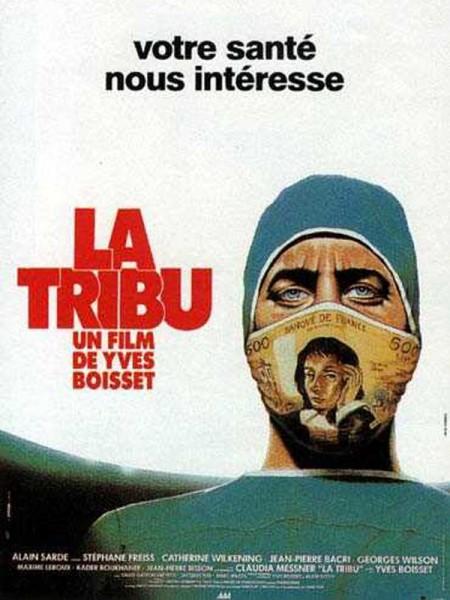 Cine974, La Tribu