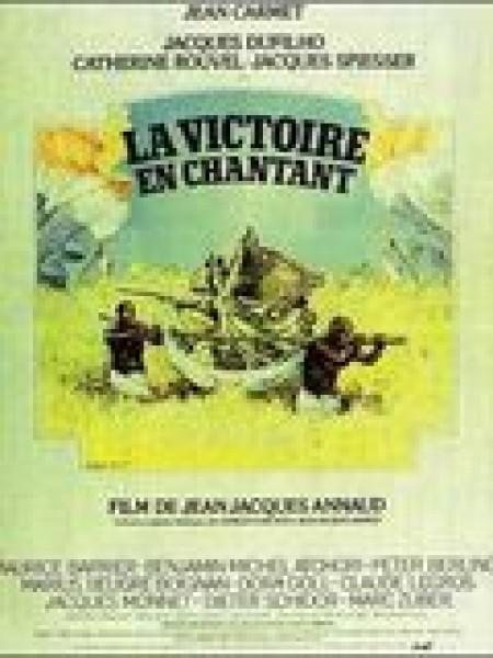 Cine974, La Victoire en chantant