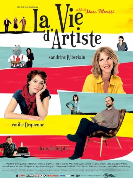 Cine974, La Vie d'artiste