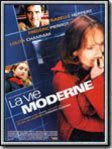 Cine974, La Vie moderne