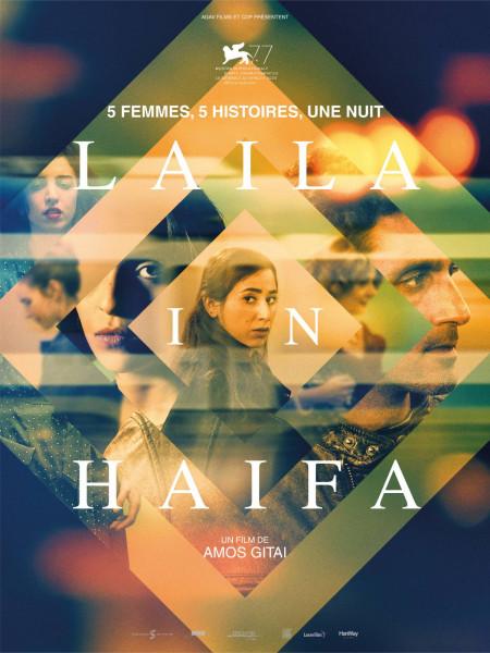 Cine974, Laila in Haifa