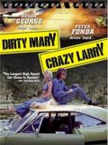 Cine974, Larry le dingue, Marie la garce