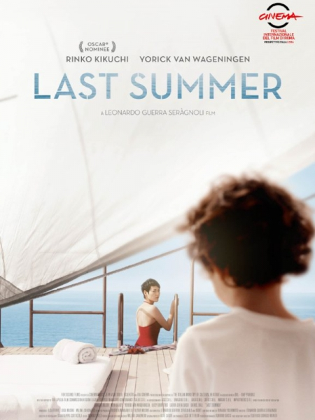 Cine974, Last Summer