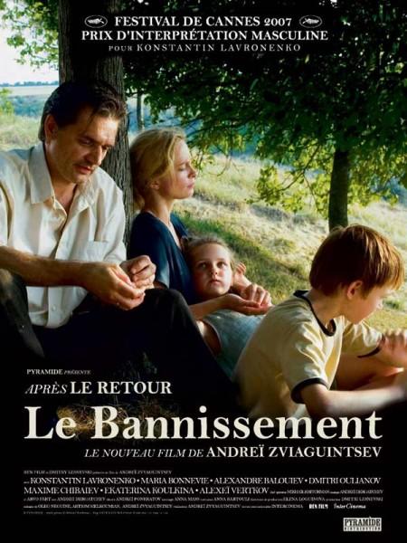 Cine974, Le Bannissement