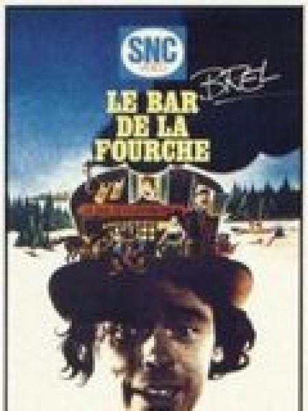 Cine974, Le Bar de la fourche