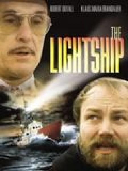 Cine974, Le Bateau phare