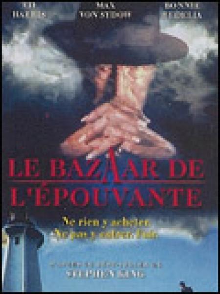 Cine974, Le Bazaar de l'épouvante