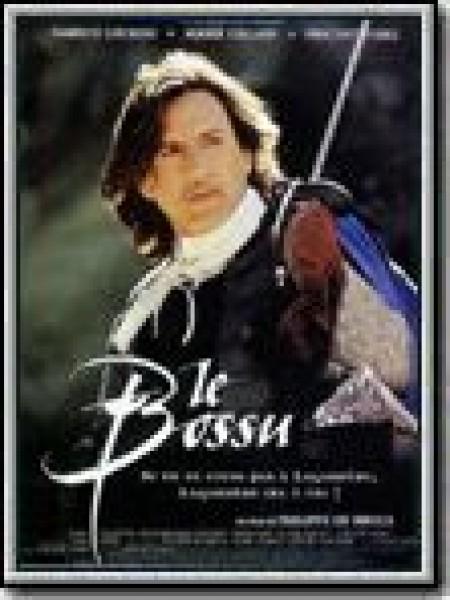 Cine974, Le Bossu