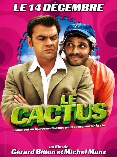 Cine974, Le Cactus