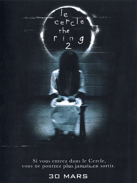 Cine974, Le Cercle - The Ring 2