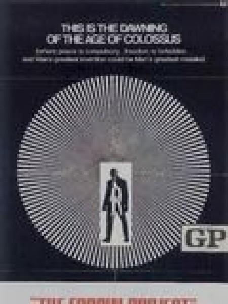 Cine974, Le Cerveau d'acier