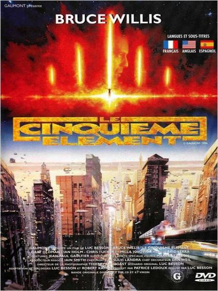 Cine974, Le Cinquième élément