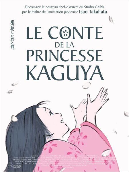 Cine974, Le Conte de la princesse Kaguya