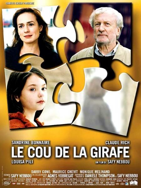 Cine974, Le Cou de la girafe