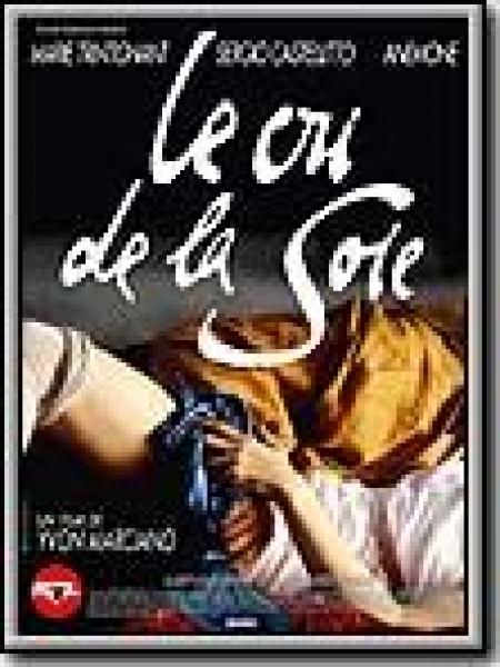 Cine974, Le Cri de la soie