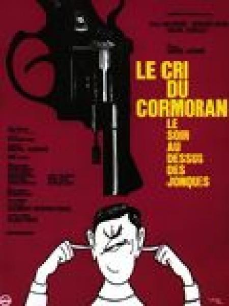 Cine974, Le Cri du cormoran le soir au-dessus des jonques