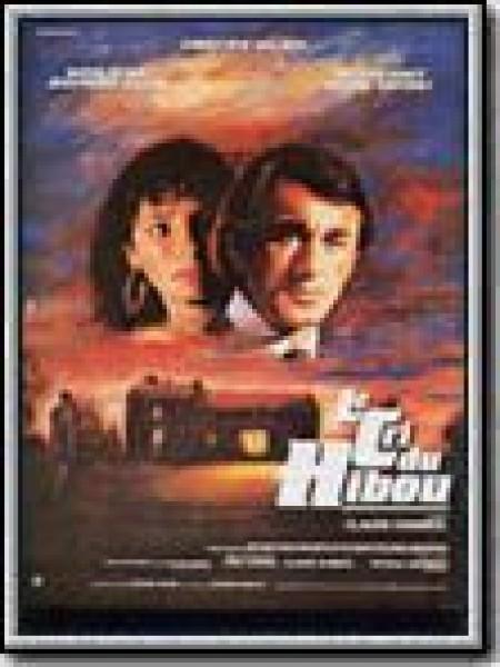 Cine974, Le Cri du hibou