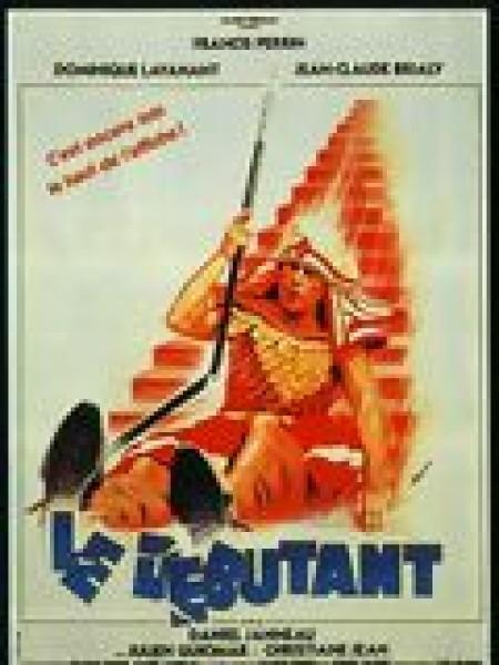 Cine974, Le Débutant