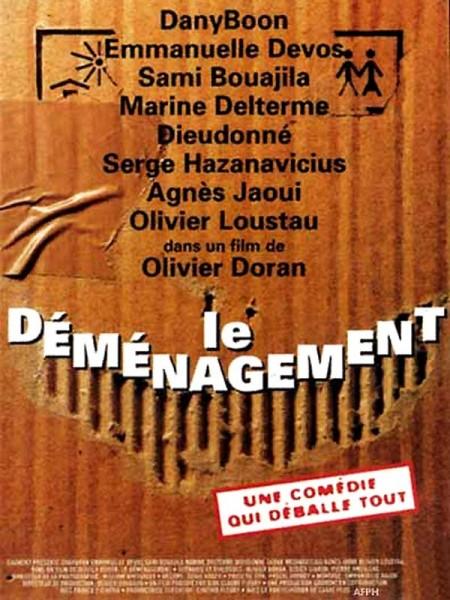Cine974, Le Déménagement