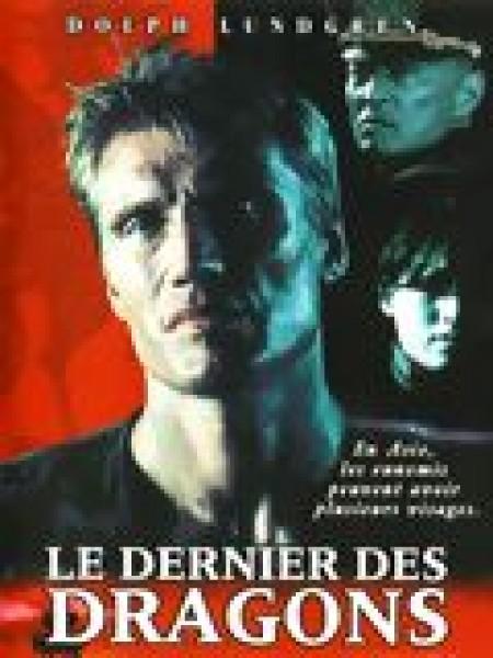 Cine974, Le dernier des dragons