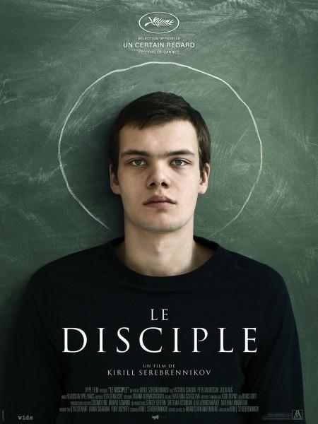 Cine974, Le Disciple