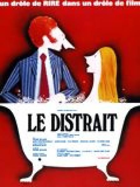Cine974, Le Distrait