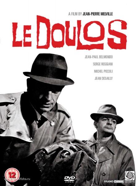 LE DOULOS TÉLÉCHARGER