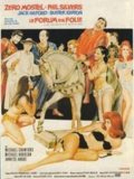 Cine974, Le Forum en folie
