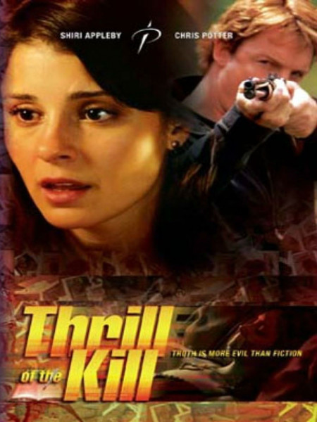 Cine974, Le Frisson du crime