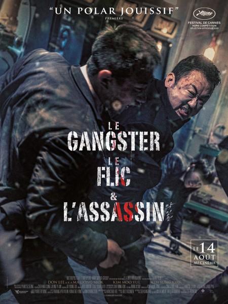 Cine974, Le Gangster, le flic & l'assassin