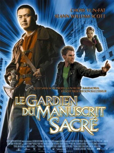 Cine974, Le Gardien du manuscrit sacré