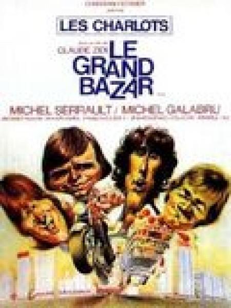 Cine974, Le Grand bazar