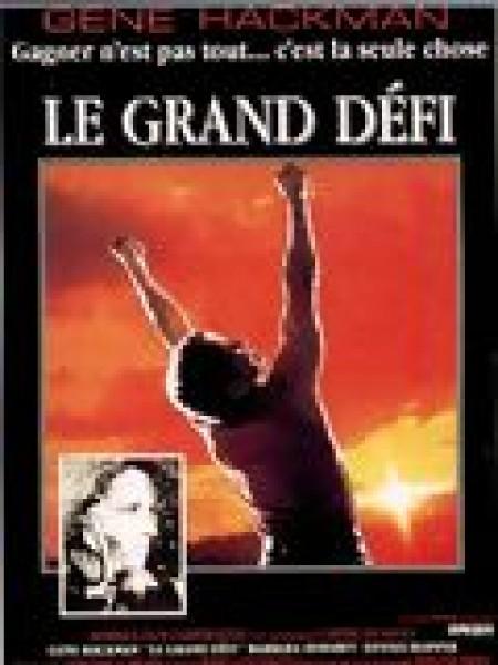 Cine974, Le Grand défi