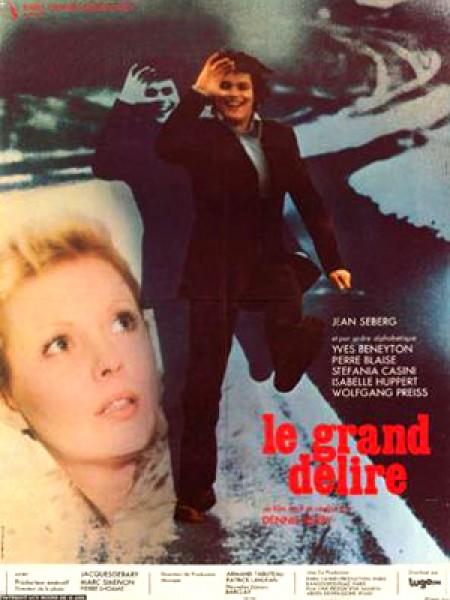 Cine974, Le Grand délire