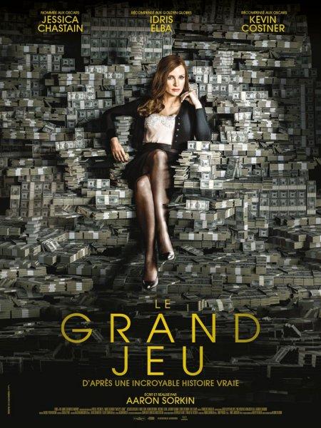 Cine974, Le Grand Jeu