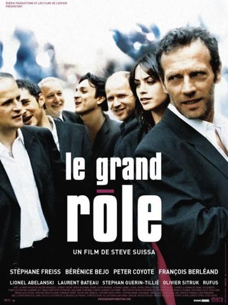 Cine974, Le Grand rôle