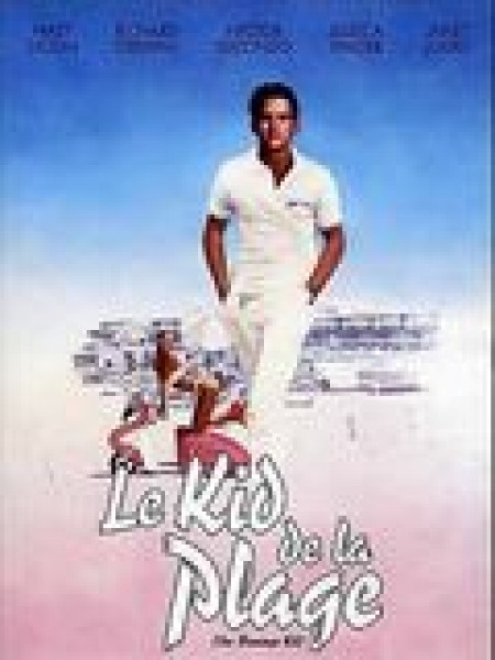 Cine974, Le Kid de la plage