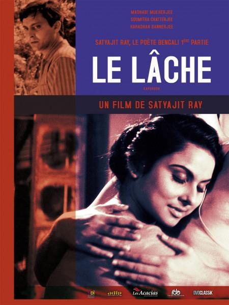Cine974, Le Lâche