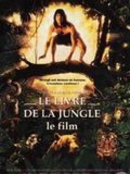 Cine974, Le Livre de la jungle - le film