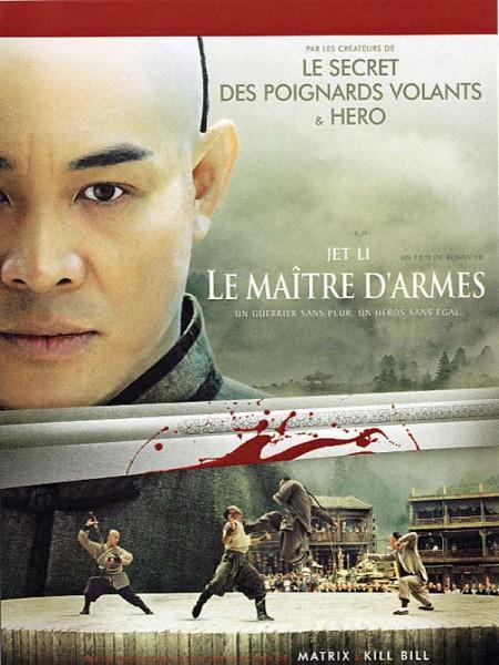 Cine974, Le Maître d'armes