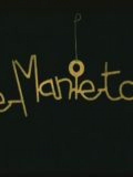 Cine974, Le Manie-tout