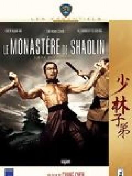 Cine974, Le Monastère de Shaolin
