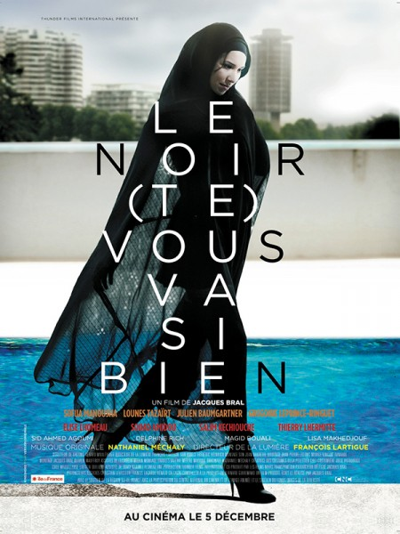Cine974, Le Noir (Te) Vous Va Si Bien