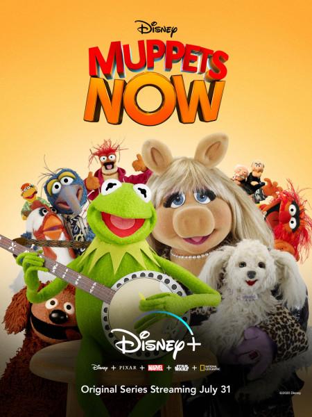 Cine974, Le Nouveau Muppet Show