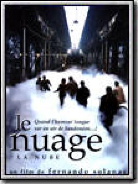 Cine974, Le Nuage