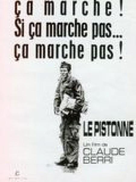 Cine974, Le Pistonné