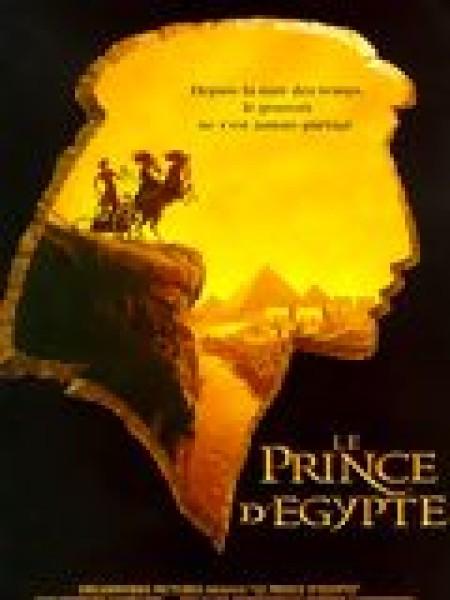Cine974, Le Prince d'Egypte