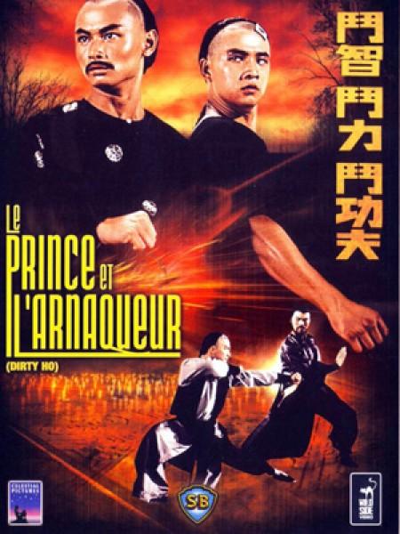 Cine974, Le Prince et l'arnaqueur