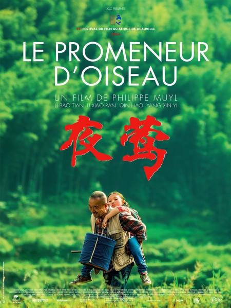Cine974, Le Promeneur d'oiseau